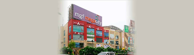 MGF-Megacity-inner